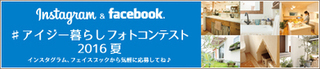 blog用 Photo%20Con-thumb-400xauto-92421.jpg